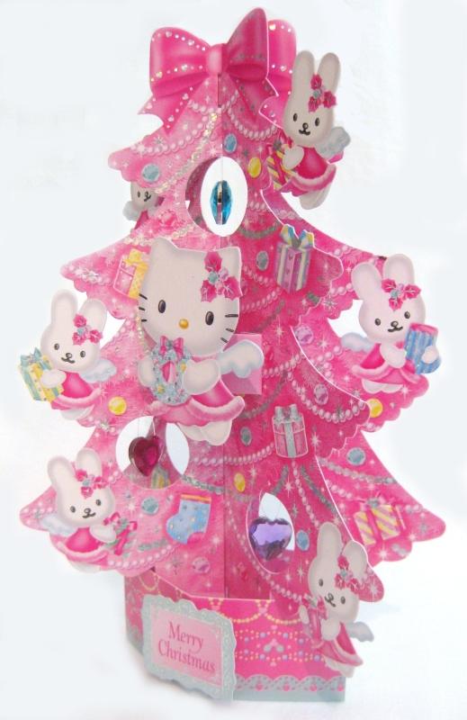 3D Decorative Angel Hello Kitty Christmas Tree Greeting Card